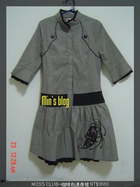 DSC00998  MOSS CLUB--咖啡色連身裙 NT$3680  20081218.JPG