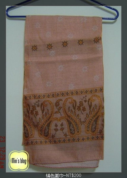 DSC01006 橘色圍巾--NT$200 20081218.JPG