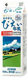 okanomachi_bieigyunyu_large.jpg