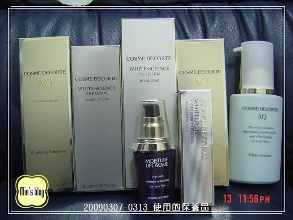 DSC01403 20090307-0313 使用的保養品 20090313.JPG