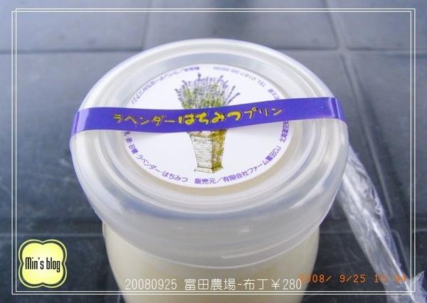 R0013616 富田農場-布丁¥280.JPG