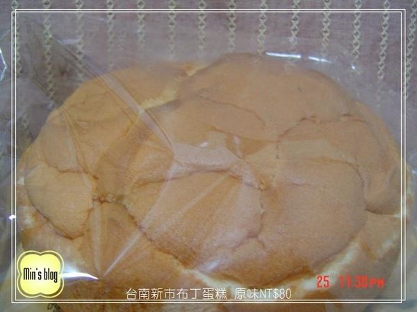 DSC01463 台南新市布丁蛋糕 原味NT$80 20090325-後勁很強.JPG