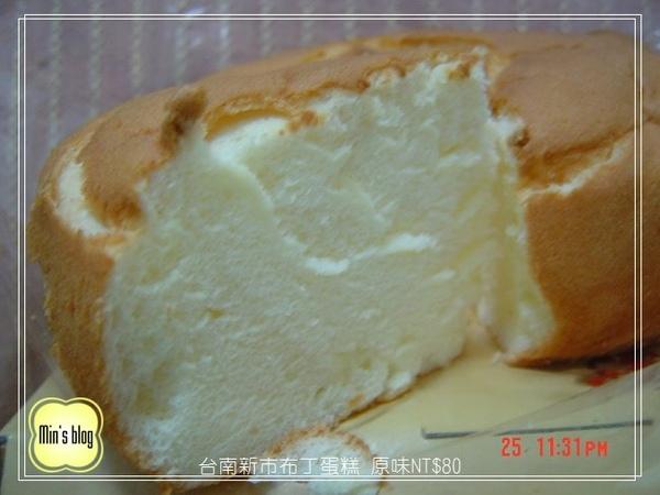 DSC01465 台南新市布丁蛋糕 原味NT$80 20090325-後勁很強.JPG