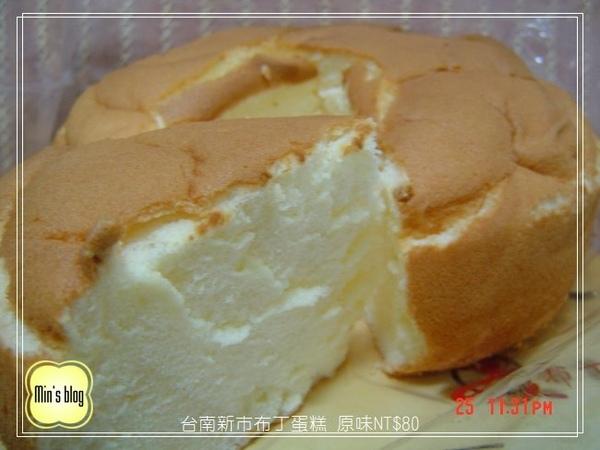 DSC01466 台南新市布丁蛋糕 原味NT$80 20090325-後勁很強.JPG