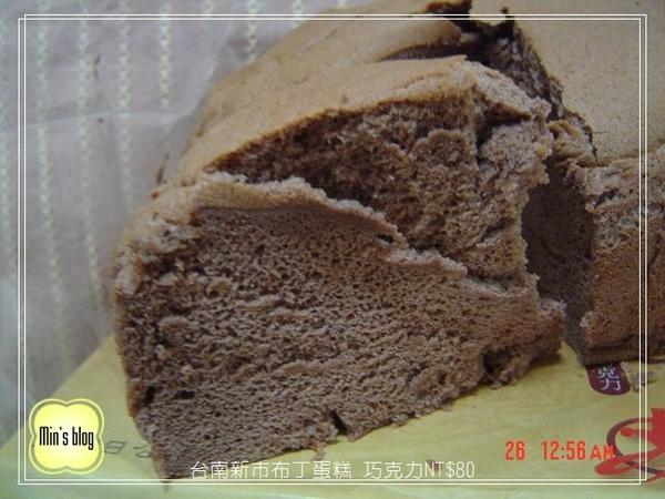 DSC01474 台南新市布丁蛋糕 巧克力各NT$80 20090325 略苦,有可可味.JPG