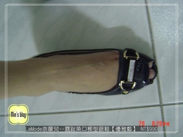 DSC01521 20090328 LaMode奈摩兒--雙D釦立面寶石露趾魚口楔型跟鞋A012-105【優雅藍】 NT$990.JPG