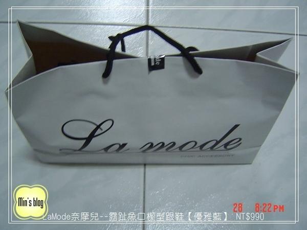 DSC01499 20090328 LaMode奈摩兒--雙D釦立面寶石露趾魚口楔型跟鞋A012-105【優雅藍】 NT$990.JPG