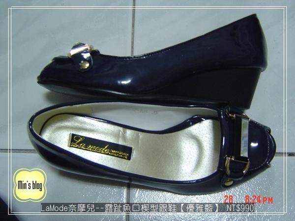 DSC01506 20090328 LaMode奈摩兒--雙D釦立面寶石露趾魚口楔型跟鞋A012-105【優雅藍】 NT$990.JPG