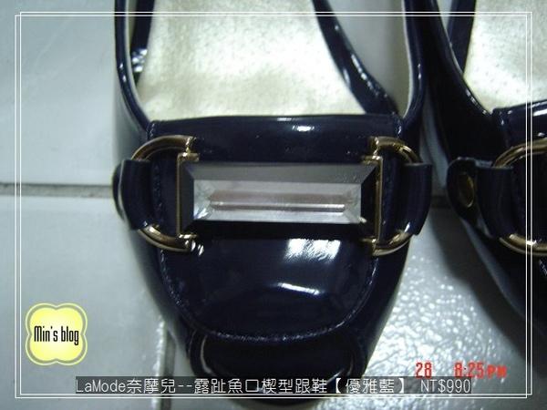 DSC01512 20090328 LaMode奈摩兒--雙D釦立面寶石露趾魚口楔型跟鞋A012-105【優雅藍】 NT$990.JPG