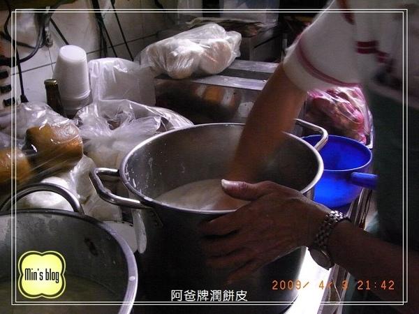 R0016057 20090404 阿爸牌潤餅皮.JPG