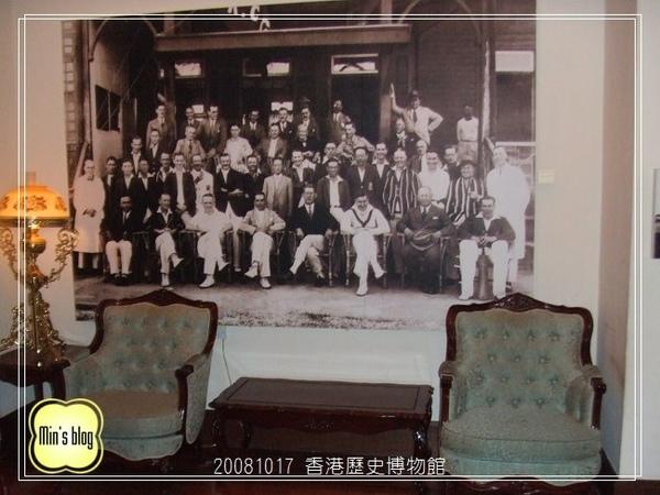 香港歷史博物館