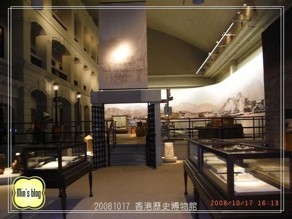 R0014567 香港歷史博物館.JPG