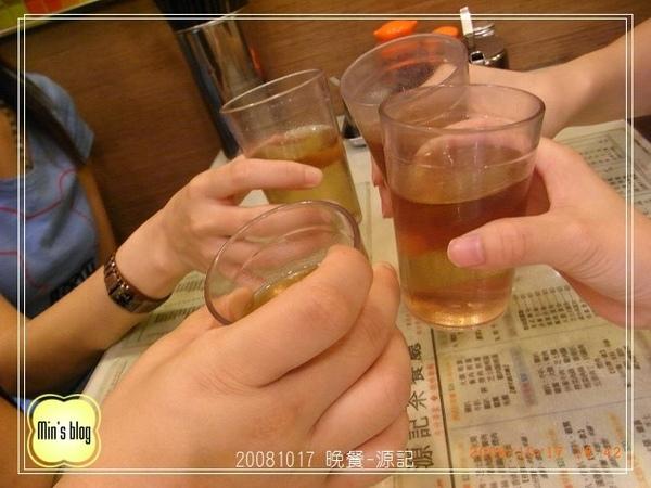 R0014671 晚餐-源記.JPG