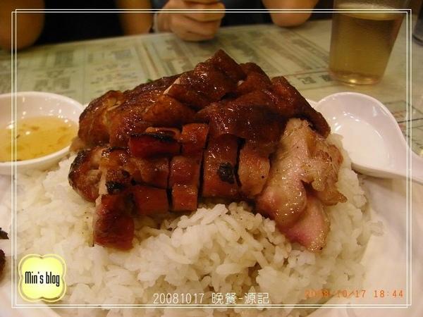 R0014673 晚餐-源記.JPG