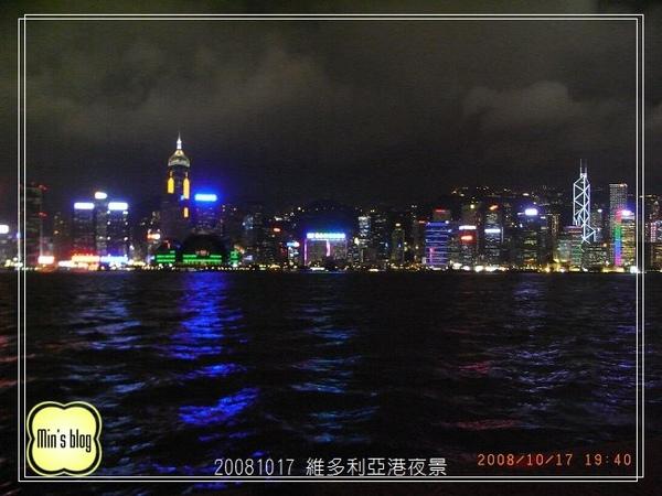 R0014684 維多利亞港夜景.JPG