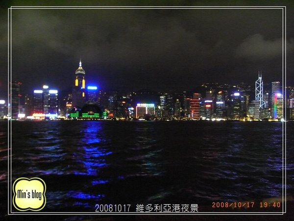R0014685 維多利亞港夜景.JPG
