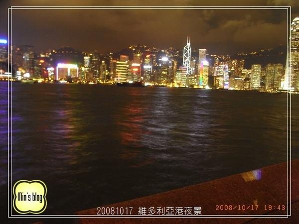R0014689 維多利亞港夜景.JPG