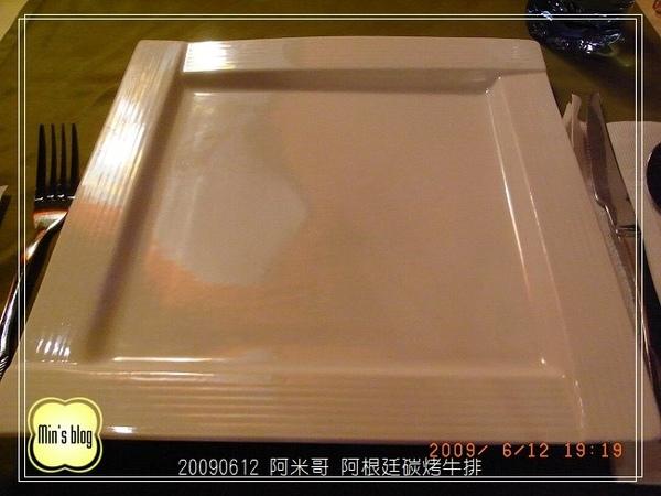 R0016722 餐盤.JPG