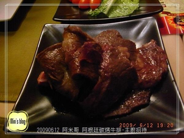 R0016726 主廚招待.JPG