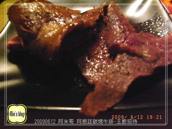 R0016728 主廚招待.JPG