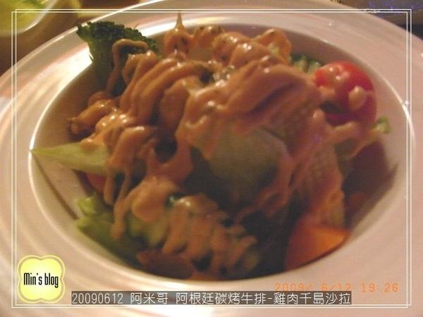 R0016734 雞肉千島沙拉.JPG
