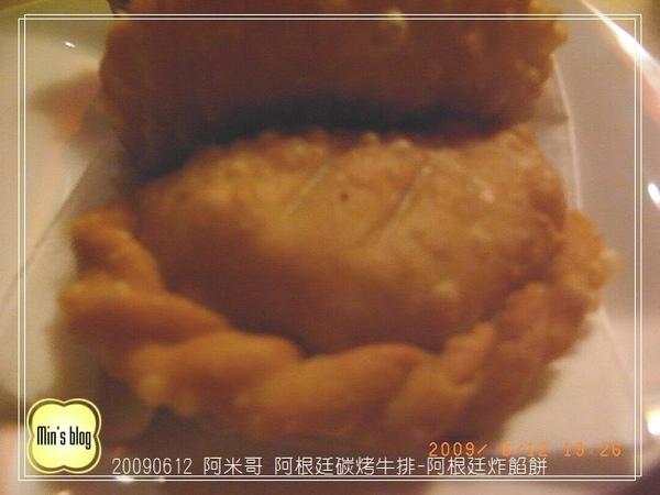 R0016737 阿根廷炸餡餅.JPG