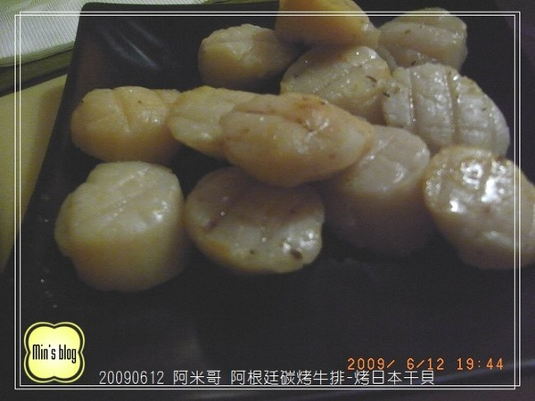 R0016751 烤日本干貝.JPG