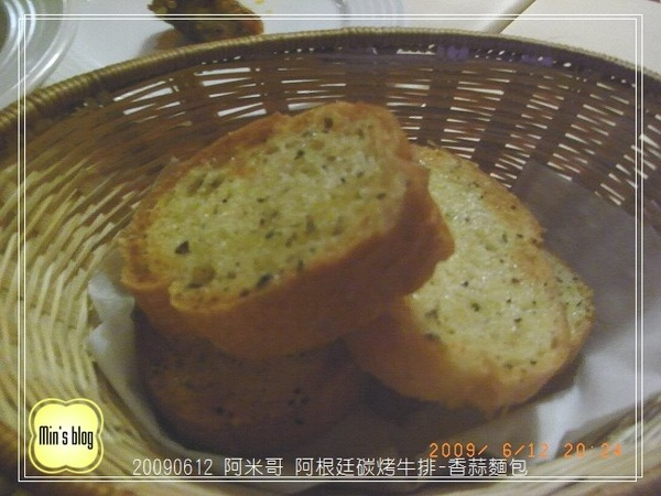 R0016757 香蒜麵包.JPG