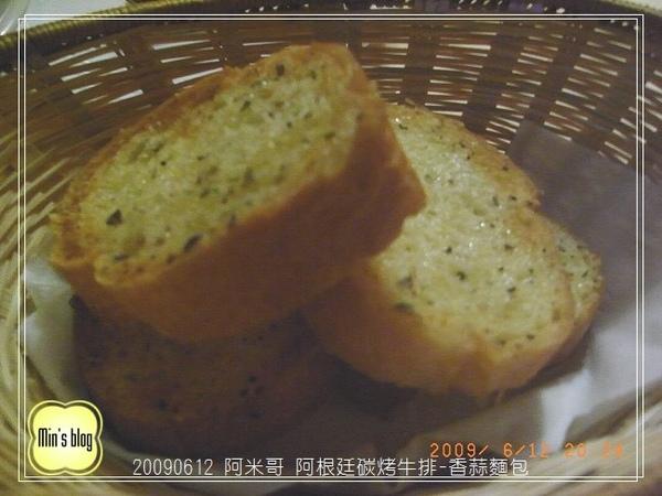 R0016758 香蒜麵包.JPG