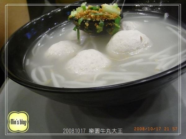 R0014776 樂園牛丸大王.JPG