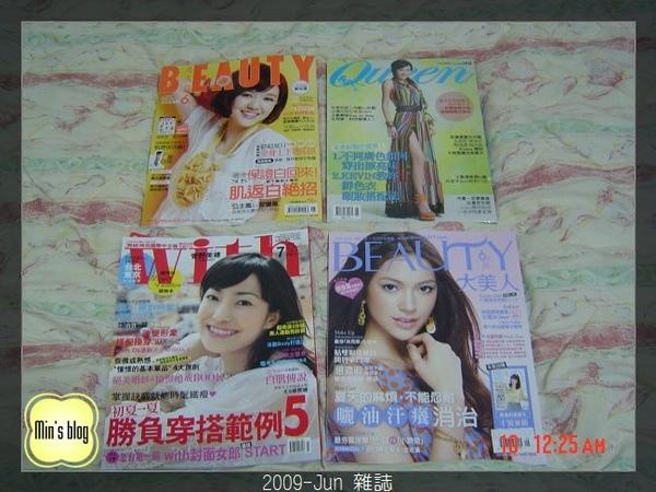 DSC01768 2009-Jun 雜誌.JPG