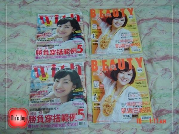 DSC01871 重覆買的雜誌.JPG