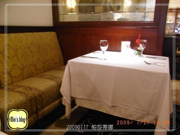 R0016935 20090717 帕莎蒂娜下午茶.JPG