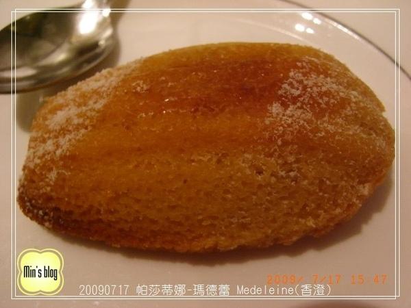 R0016970 20090717 帕莎蒂娜下午茶-瑪德蕾 Medeleine(香澄).JPG