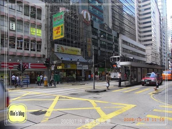 R0014861 香港島街景.JPG