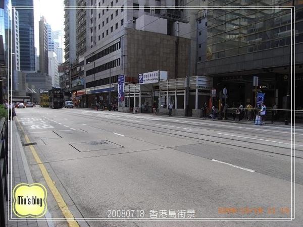 R0014862 香港島街景.JPG