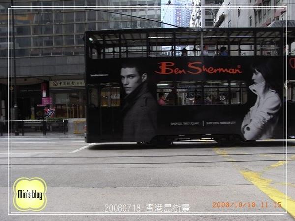 R0014865 香港島街景.JPG