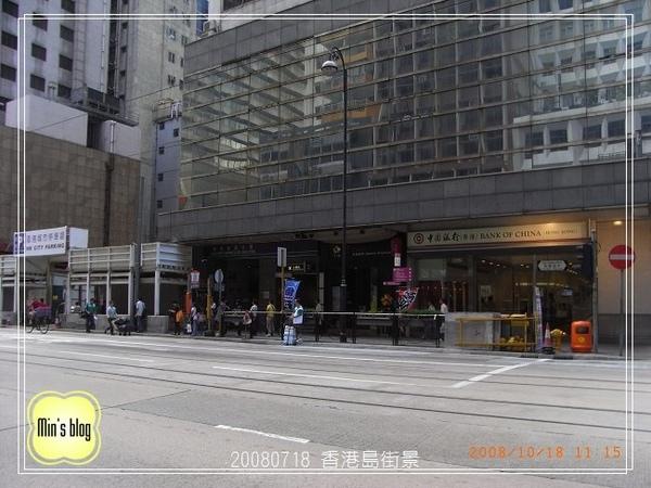 R0014866 香港島街景.JPG