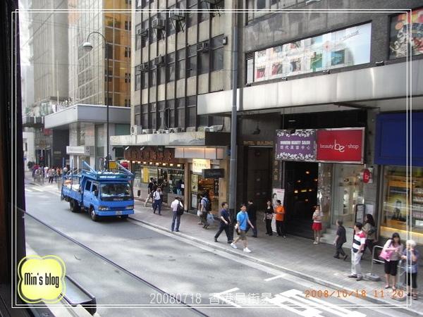 R0014869 香港島街景.JPG