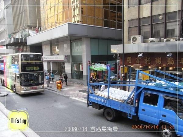 R0014870 香港島街景.JPG