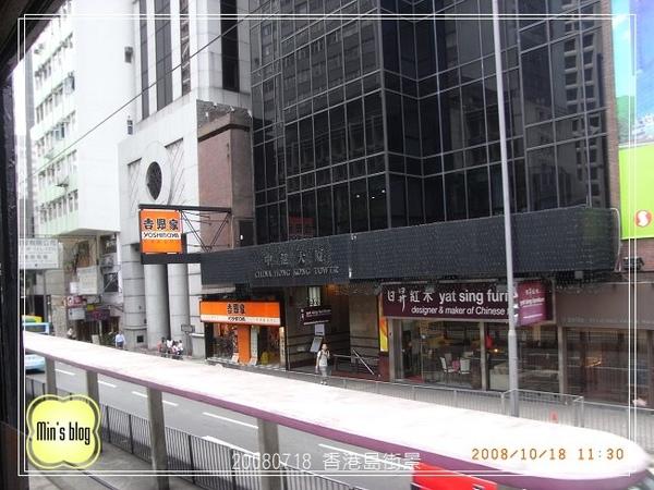 R0014872 坐叮叮車遊香港島.JPG