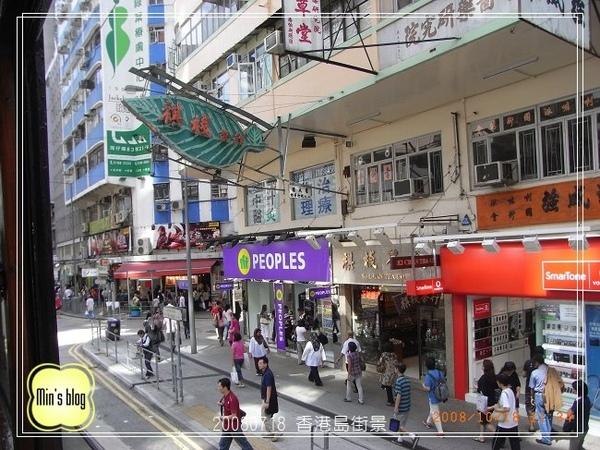 R0014874 坐叮叮車遊香港島.JPG
