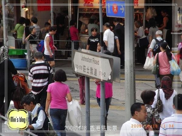 R0014875 坐叮叮車遊香港島.JPG