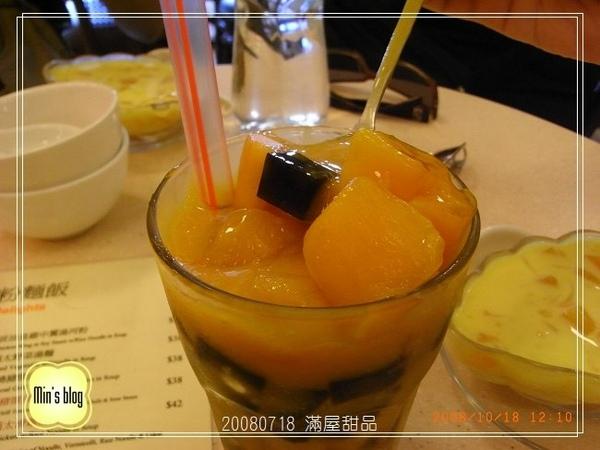 R0014878 滿屋甜品.JPG