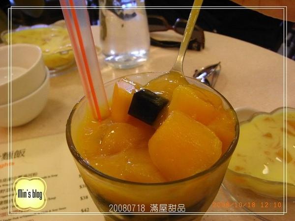 R0014879 滿屋甜品.JPG