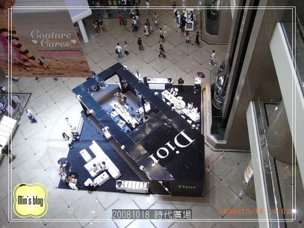 R0014899 時代廣場.JPG