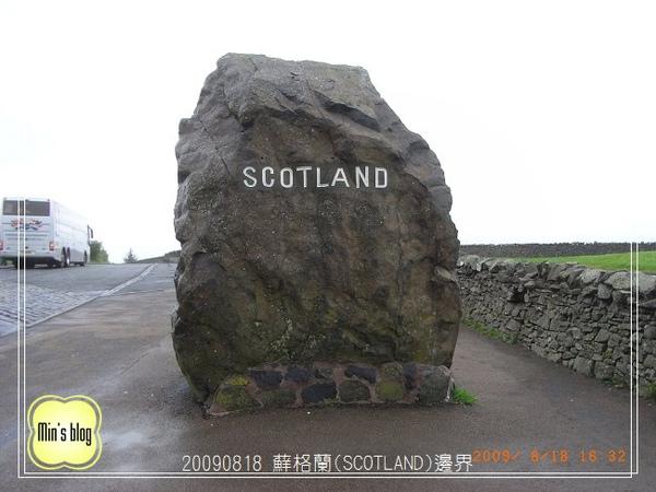 R0017707 蘚格蘭(SCOTLAND)邊界.JPG