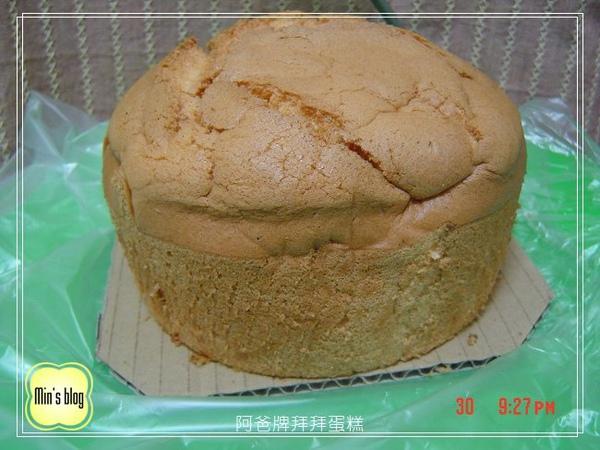 DSC02061 阿爸牌拜拜蛋糕.JPG