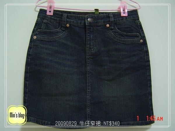 DSC02086 路邊攤牛仔窄裙 NT$340 20090829.JPG