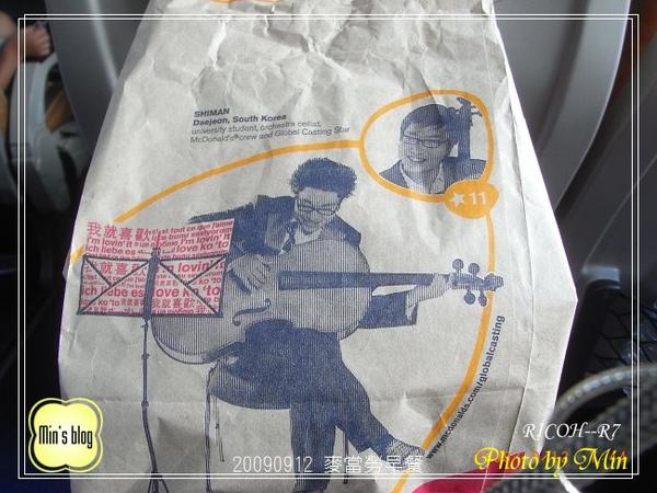 R0018806 麥當勞早餐.JPG